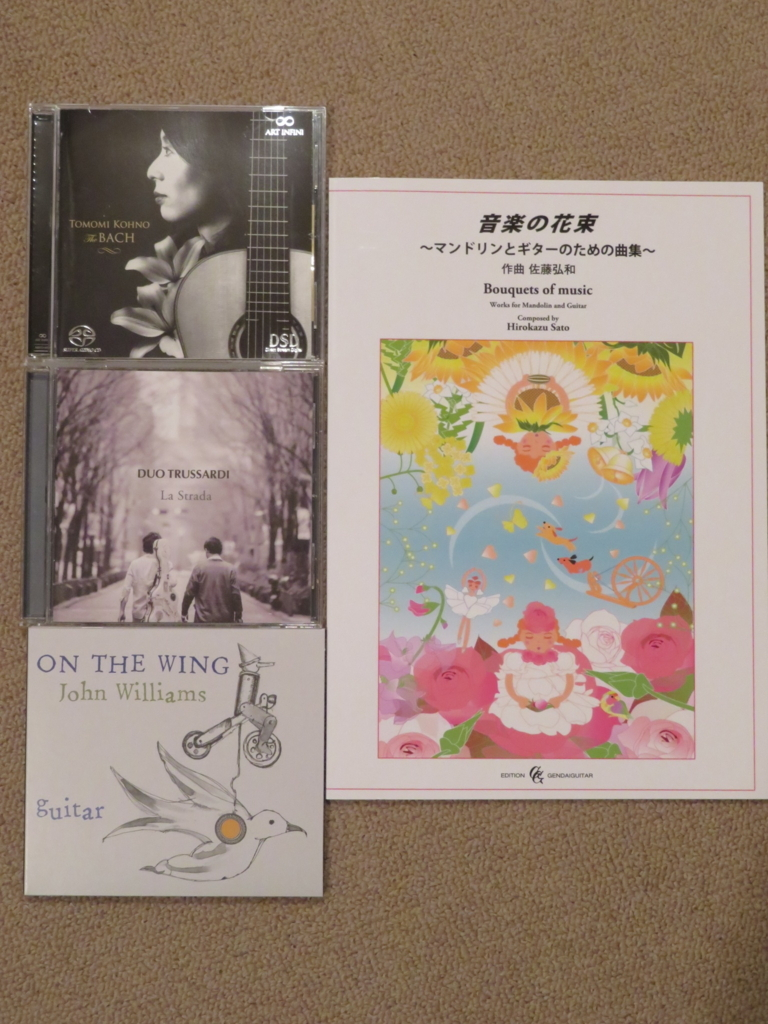 f:id:itsukofumiaki:20170723072953j:plain