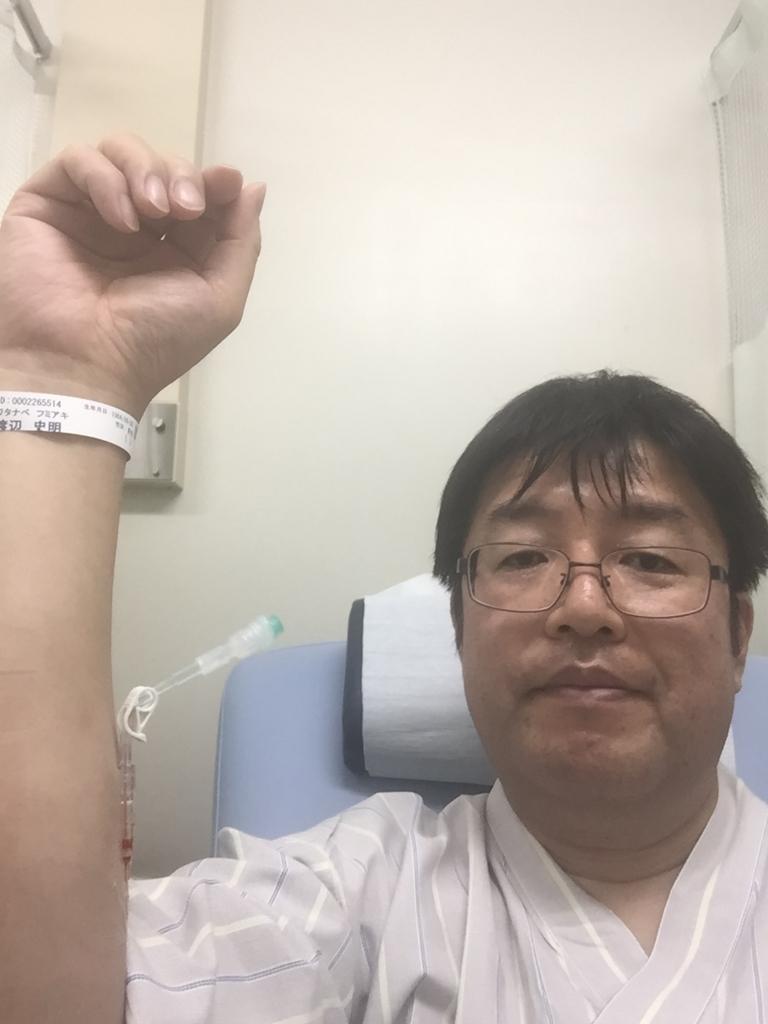f:id:itsukofumiaki:20170726225012j:plain