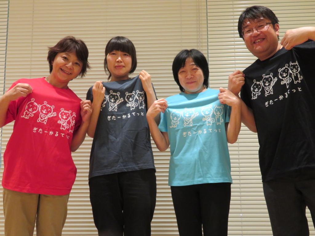 f:id:itsukofumiaki:20170731064916j:plain