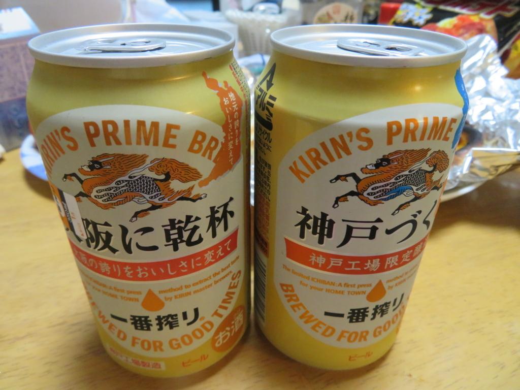 f:id:itsukofumiaki:20170803223333j:plain