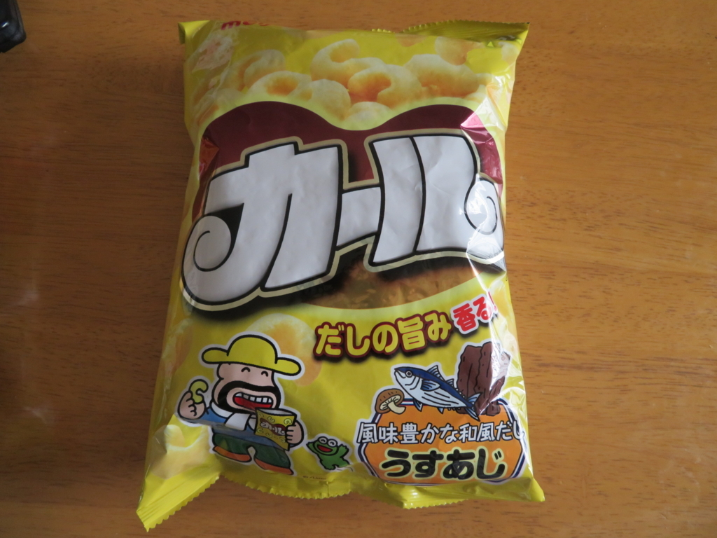 f:id:itsukofumiaki:20170804152413j:plain