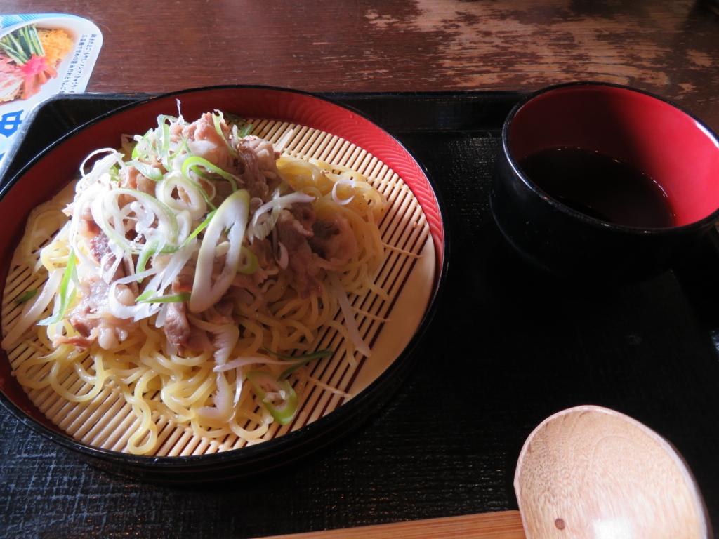 f:id:itsukofumiaki:20170807142142j:plain