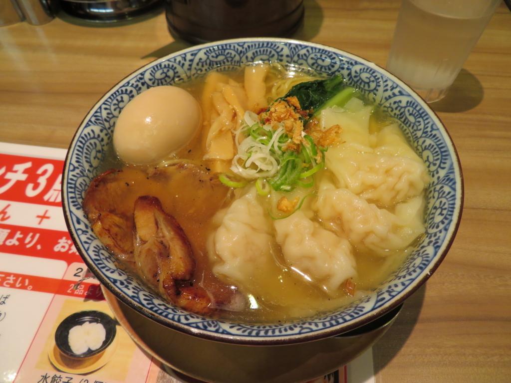 f:id:itsukofumiaki:20170807143650j:plain
