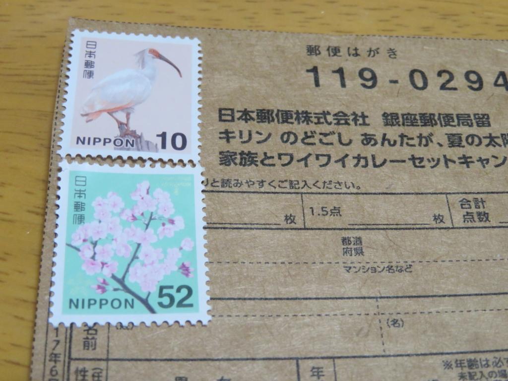 f:id:itsukofumiaki:20170808151228j:plain