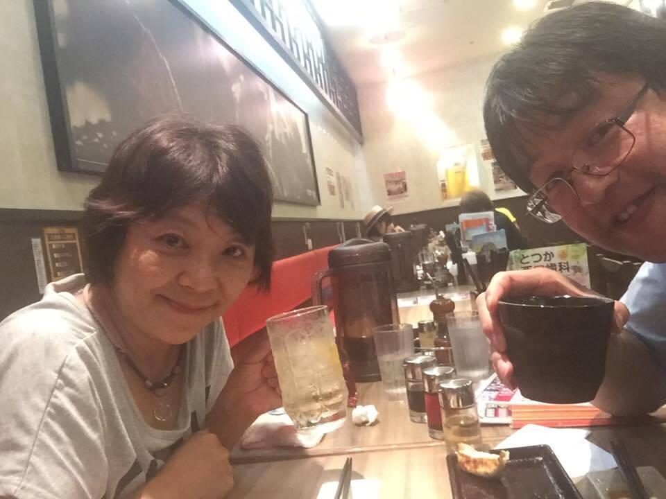f:id:itsukofumiaki:20170809225457j:plain