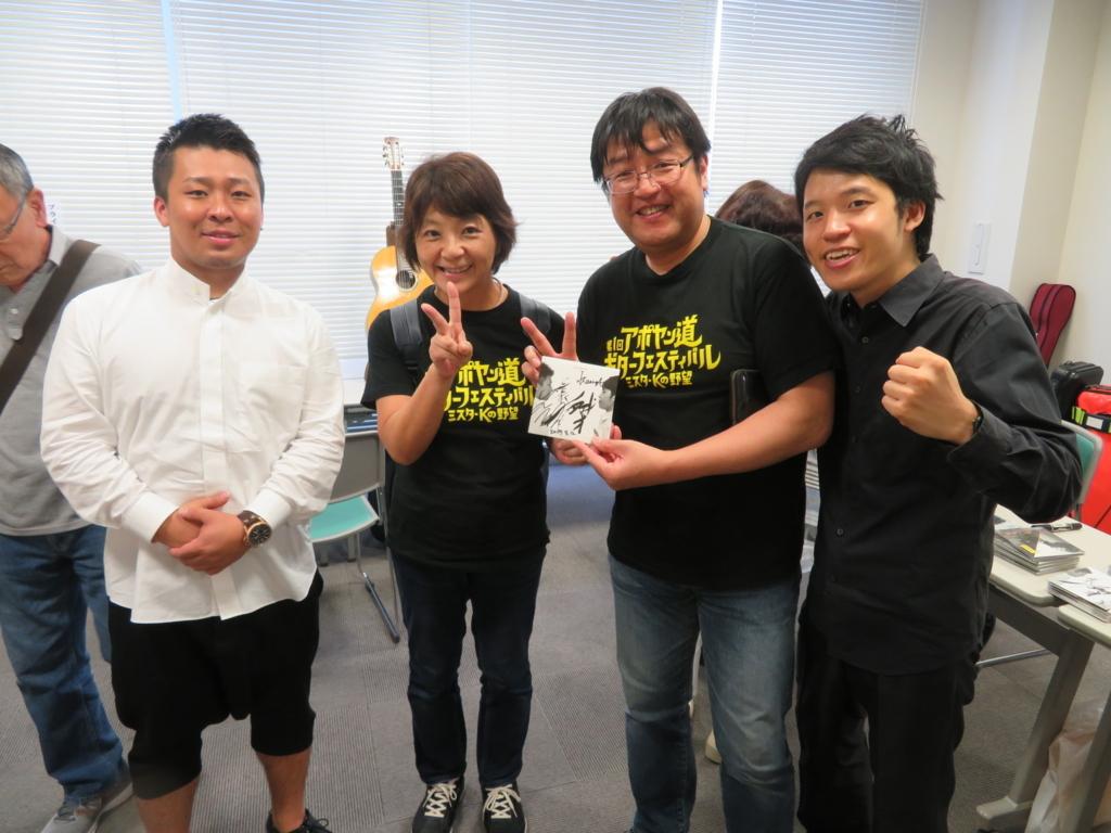 f:id:itsukofumiaki:20170812220100j:plain