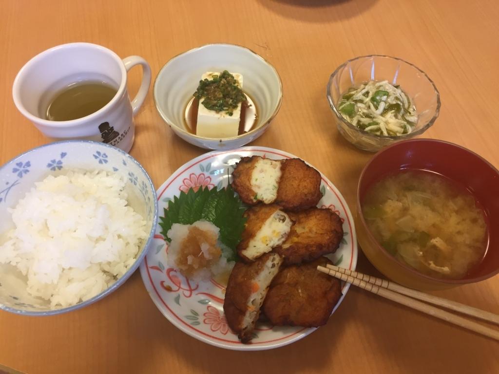 f:id:itsukofumiaki:20170825071927j:plain