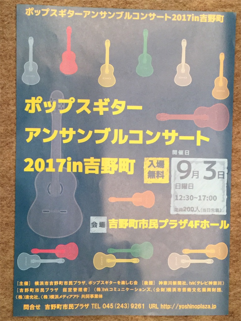 f:id:itsukofumiaki:20170903094827j:image