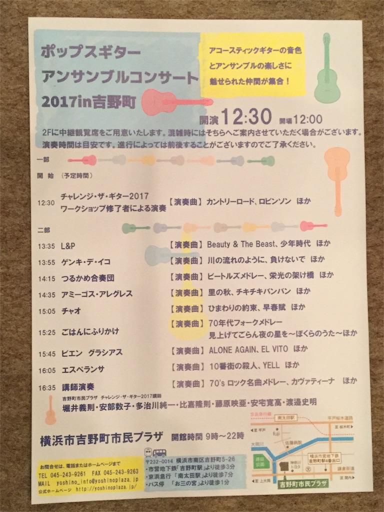 f:id:itsukofumiaki:20170903094840j:image