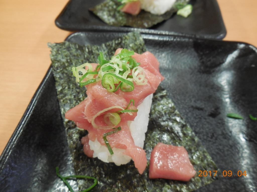 f:id:itsukofumiaki:20170905214113j:plain