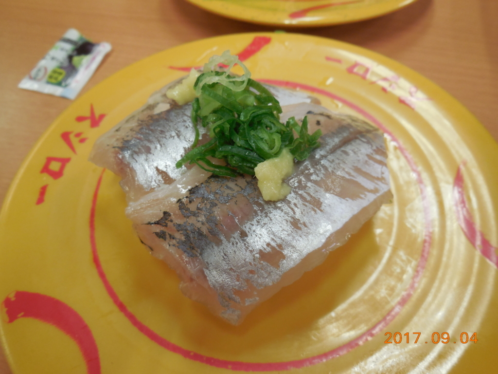 f:id:itsukofumiaki:20170905214210j:plain