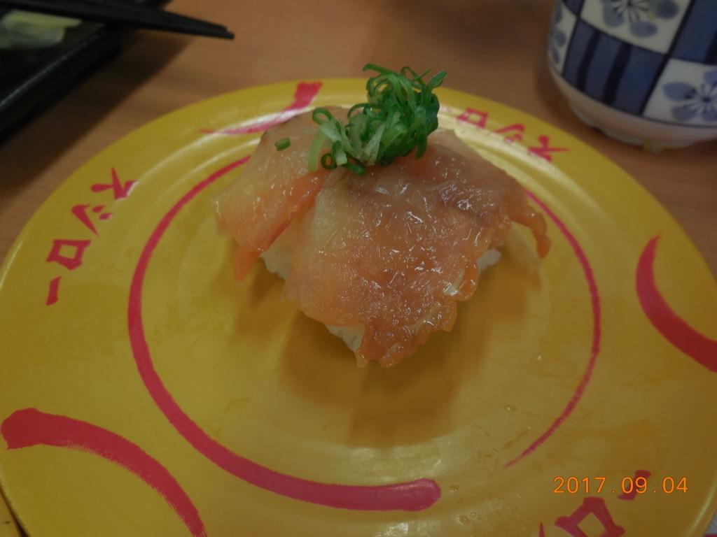 f:id:itsukofumiaki:20170905214216j:plain