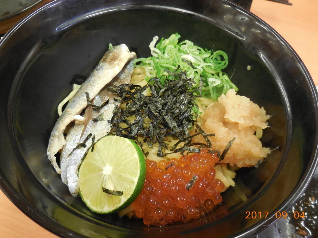 f:id:itsukofumiaki:20170905214228j:plain