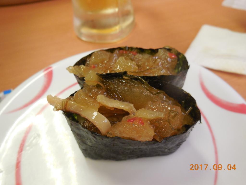 f:id:itsukofumiaki:20170905214320j:plain