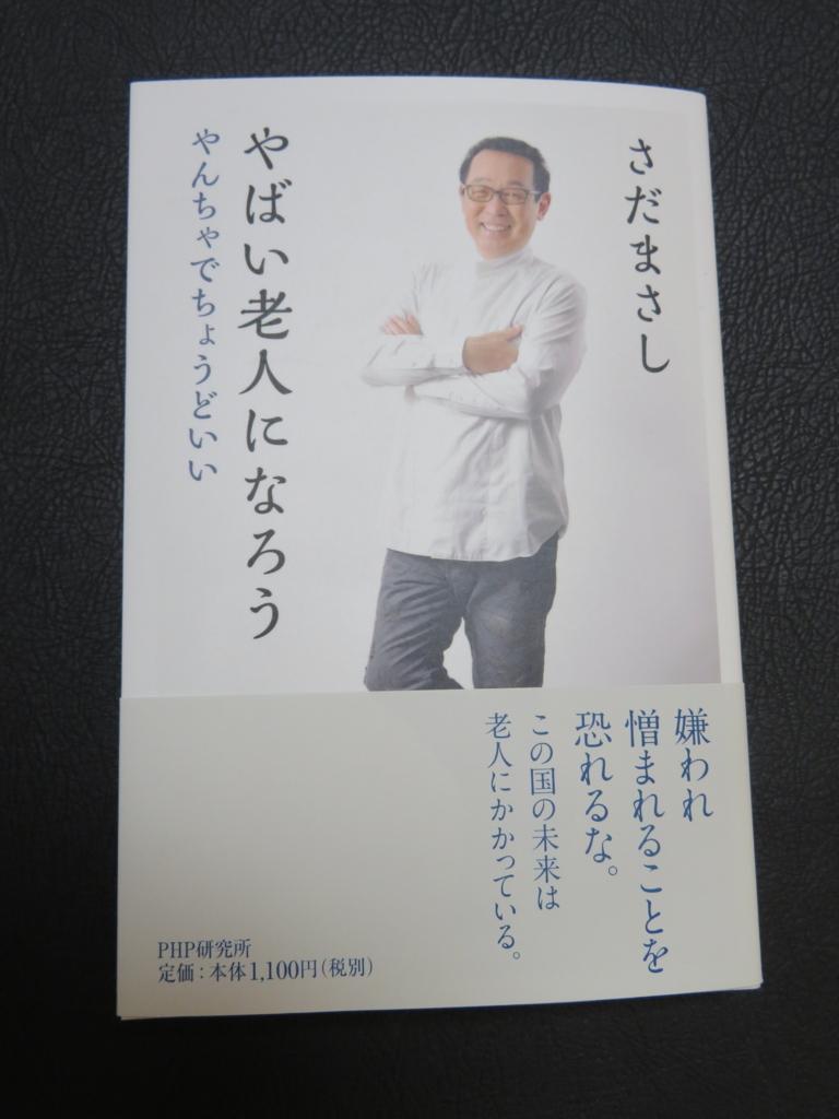 f:id:itsukofumiaki:20170906224709j:plain