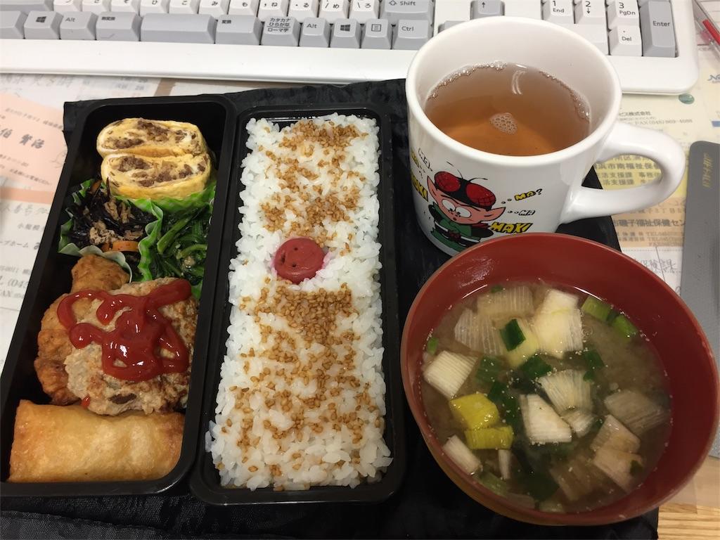 f:id:itsukofumiaki:20170907172831j:image