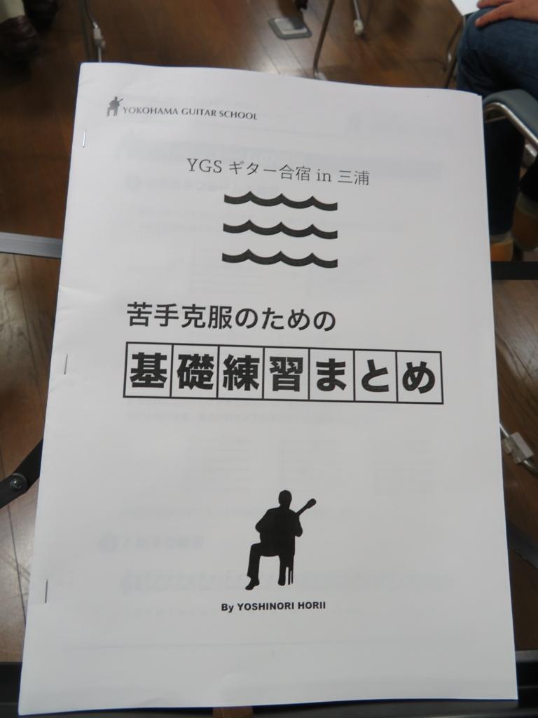 f:id:itsukofumiaki:20170917185515j:plain