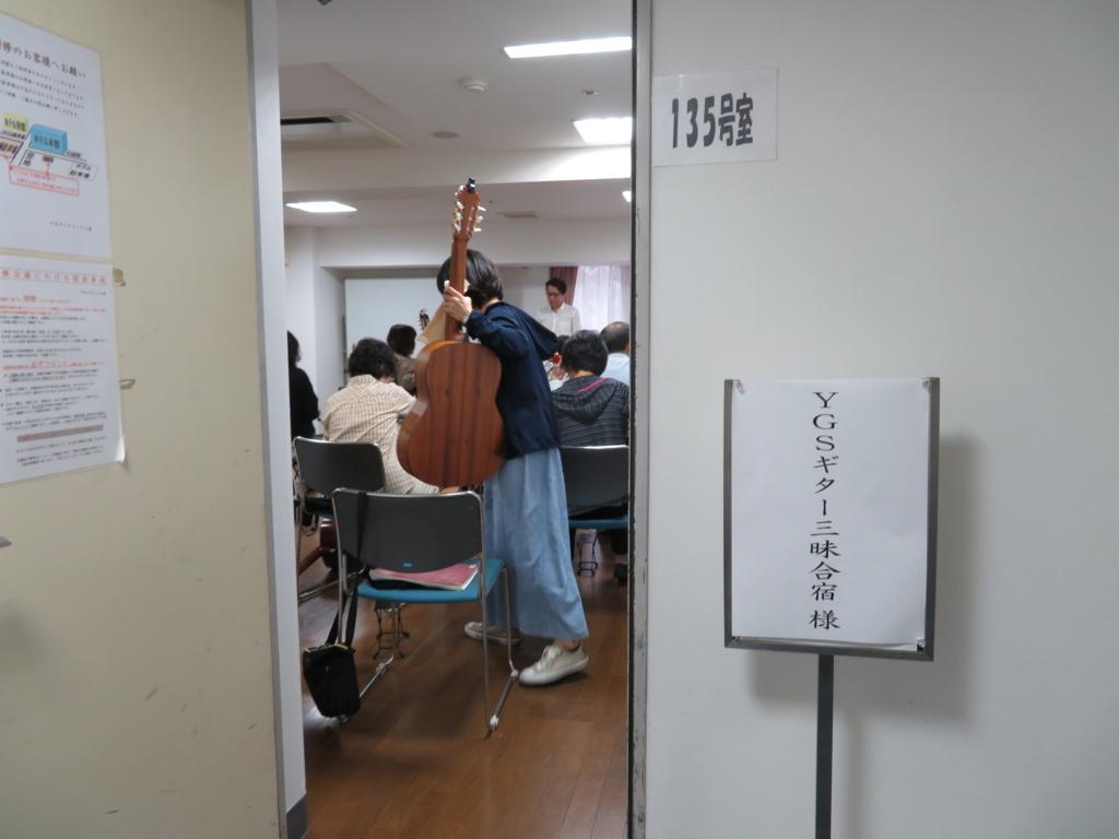 f:id:itsukofumiaki:20170917190133j:plain