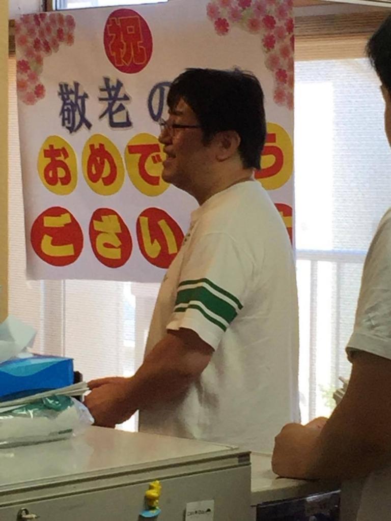 f:id:itsukofumiaki:20170918171236j:plain