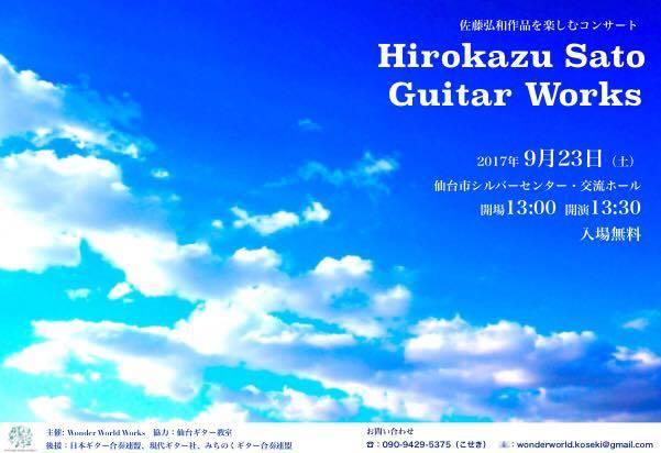 f:id:itsukofumiaki:20170920225629j:plain