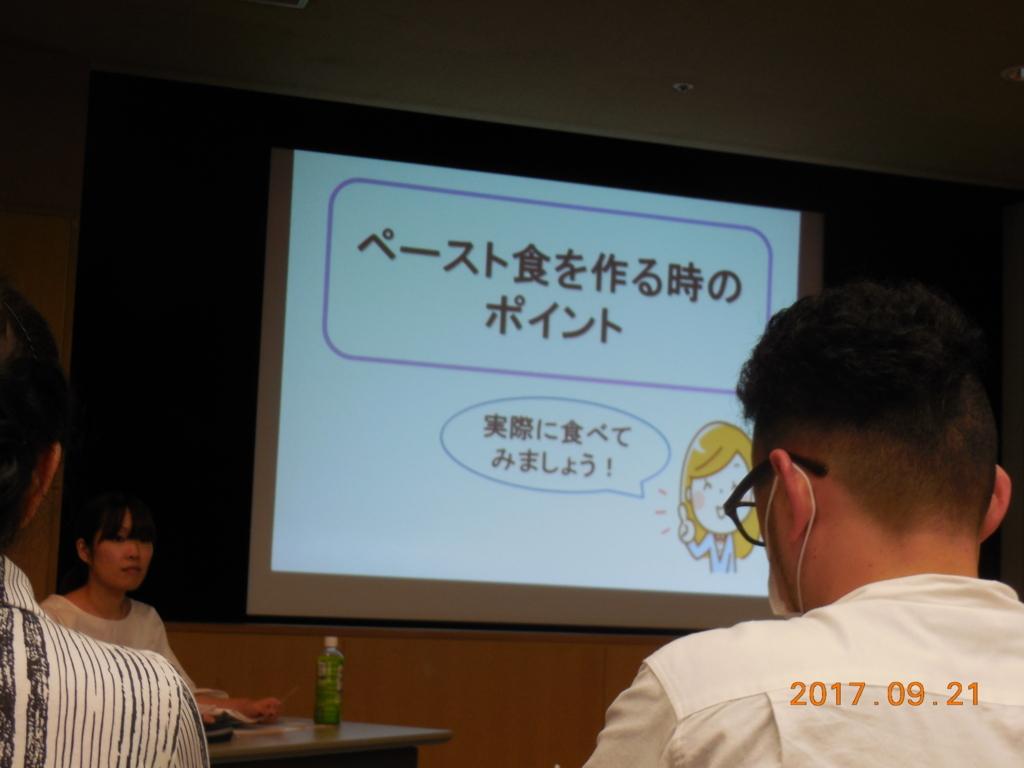 f:id:itsukofumiaki:20170921231020j:plain
