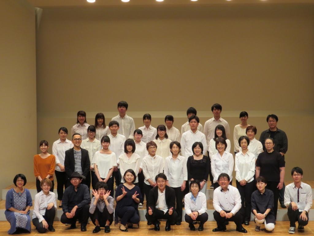 f:id:itsukofumiaki:20170924220027j:plain