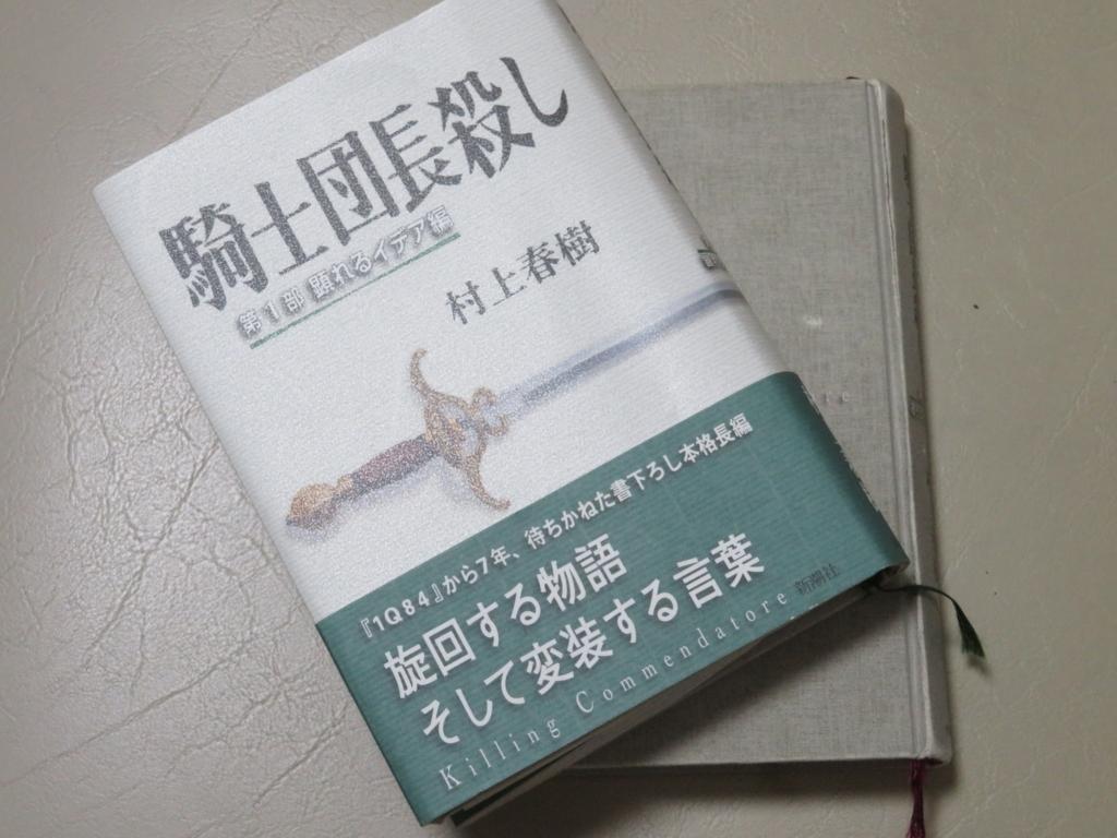f:id:itsukofumiaki:20170926062556j:plain