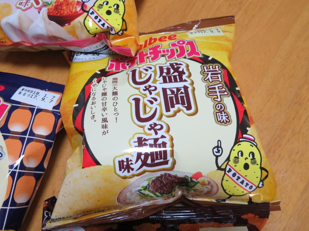 f:id:itsukofumiaki:20170928054201j:plain