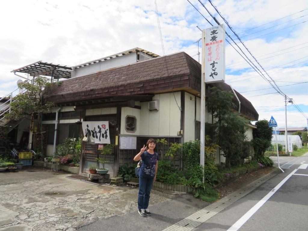 f:id:itsukofumiaki:20170928141606j:plain