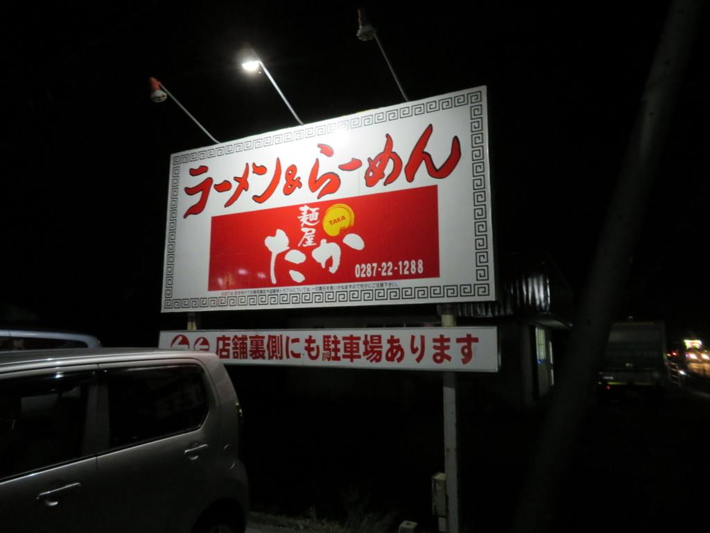 f:id:itsukofumiaki:20170930135311j:plain