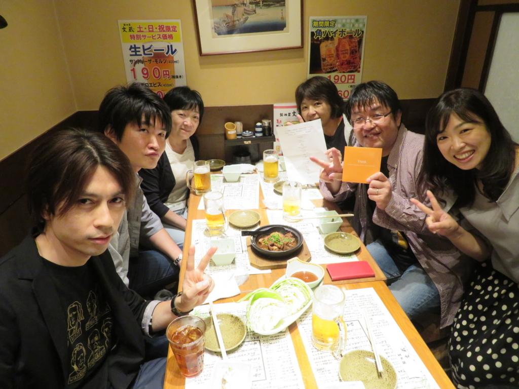 f:id:itsukofumiaki:20171001085306j:plain