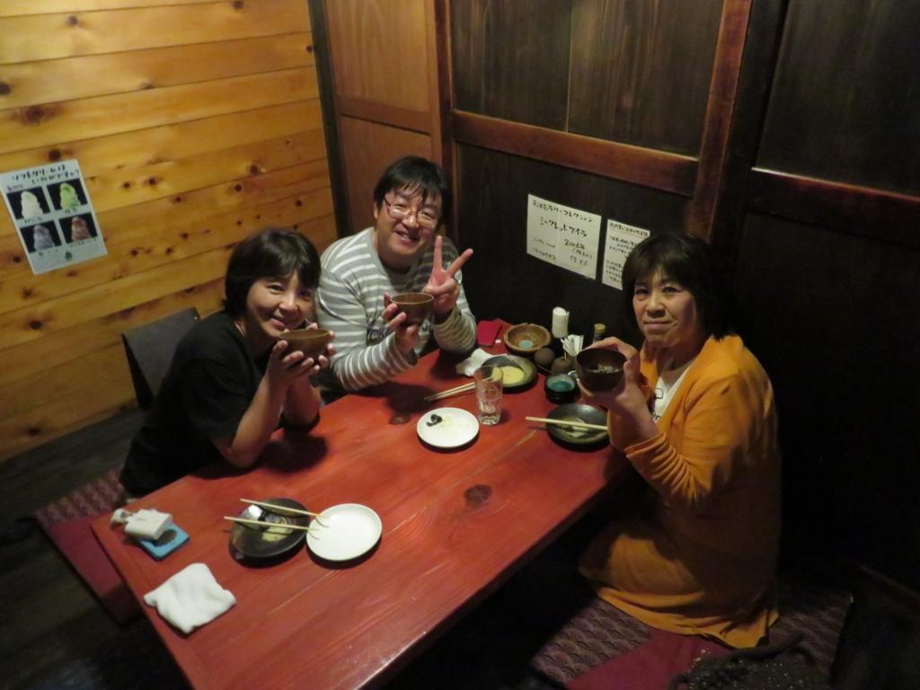 f:id:itsukofumiaki:20171004134218j:plain