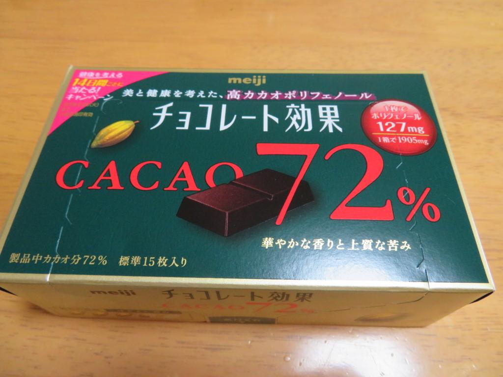 f:id:itsukofumiaki:20171012131700j:plain