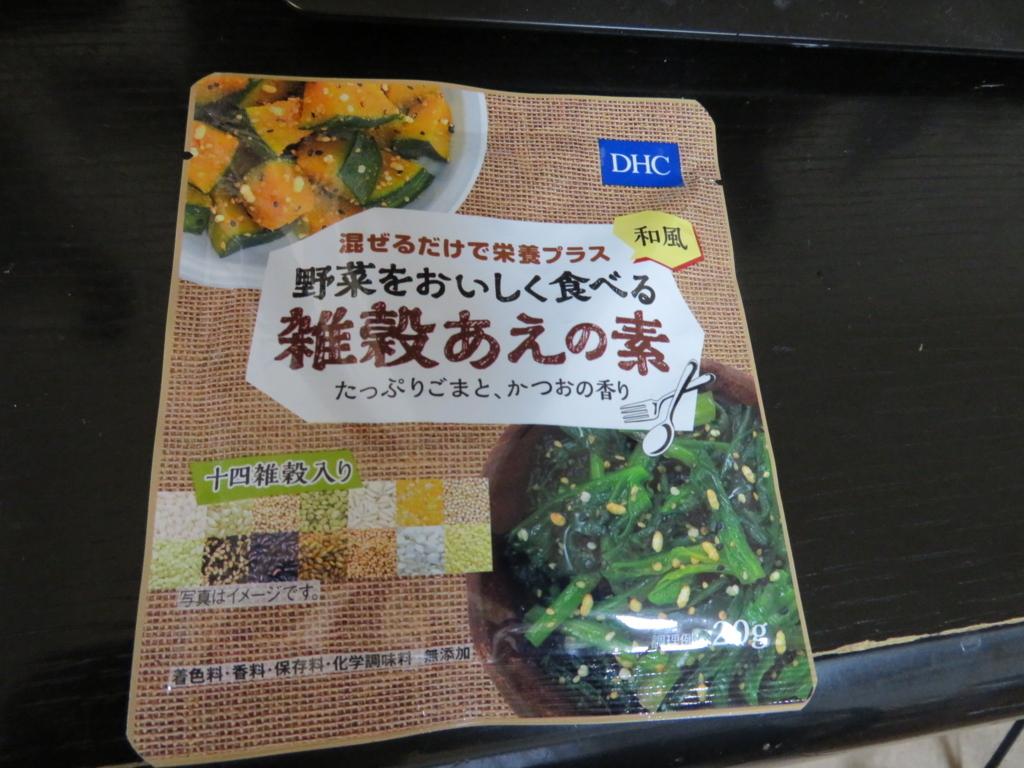 f:id:itsukofumiaki:20171013170836j:plain