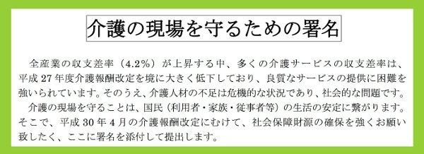 f:id:itsukofumiaki:20171018101156j:plain