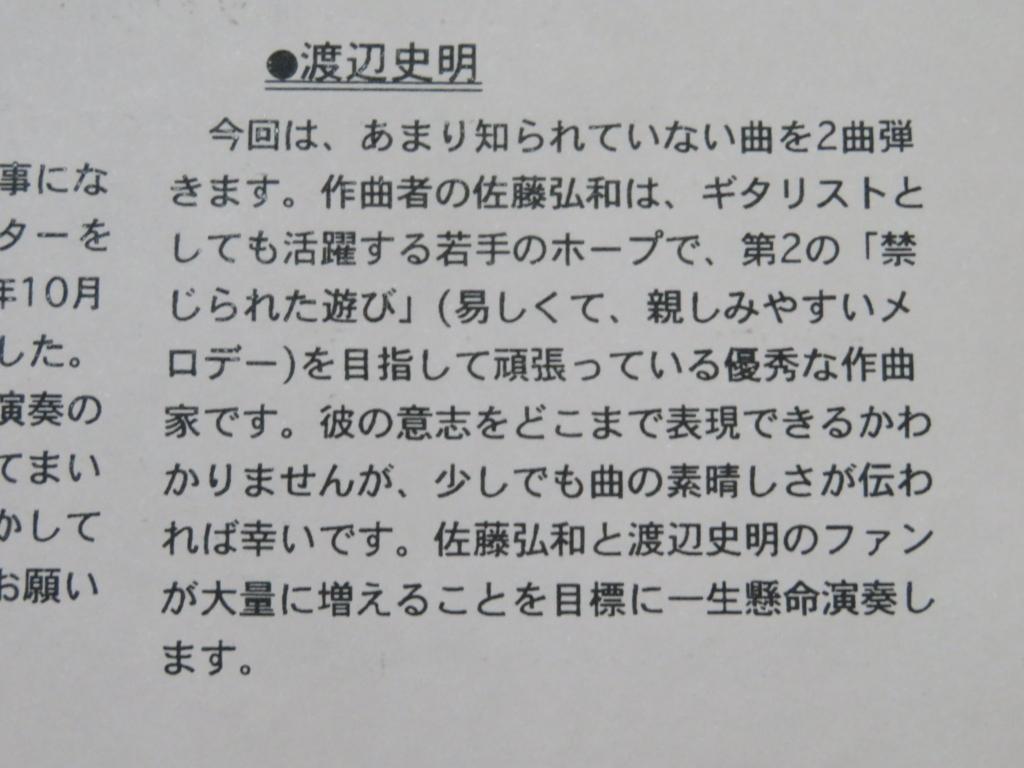 f:id:itsukofumiaki:20171024225811j:plain