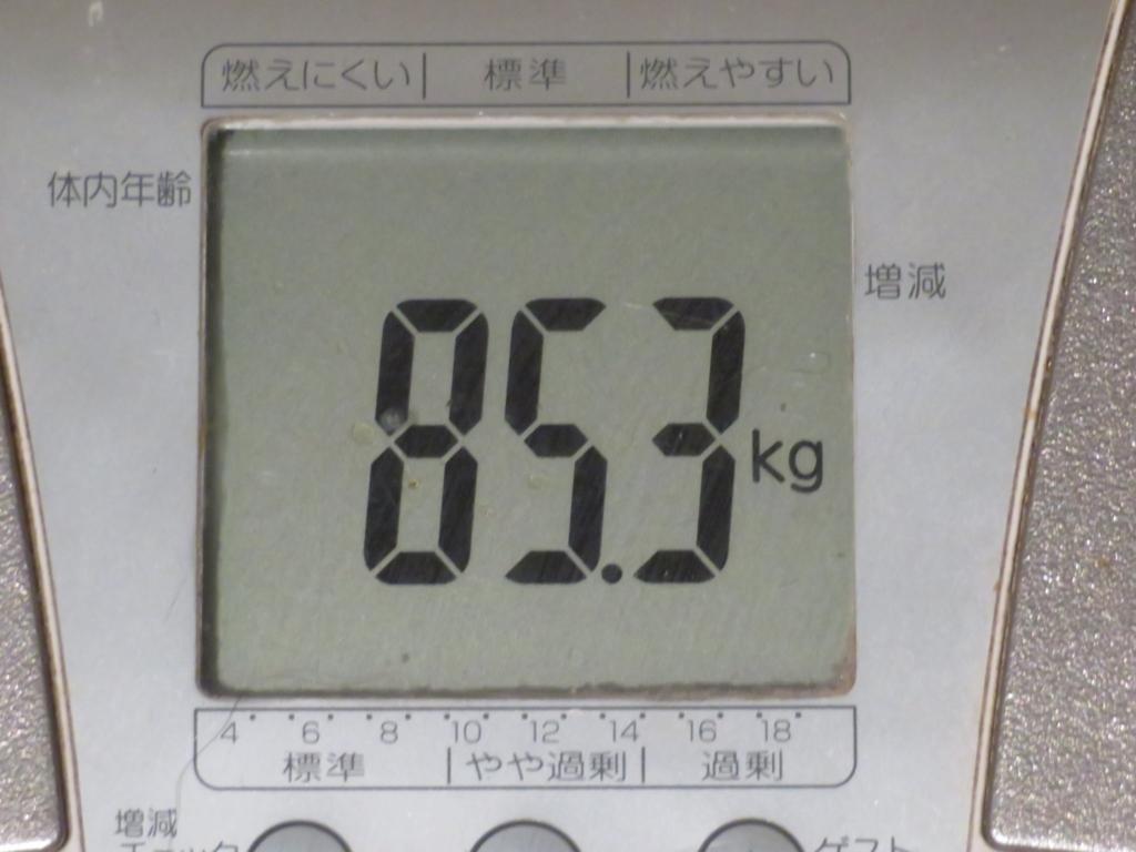 f:id:itsukofumiaki:20171026053635j:plain