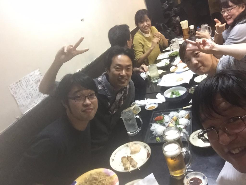 f:id:itsukofumiaki:20171027054809p:plain