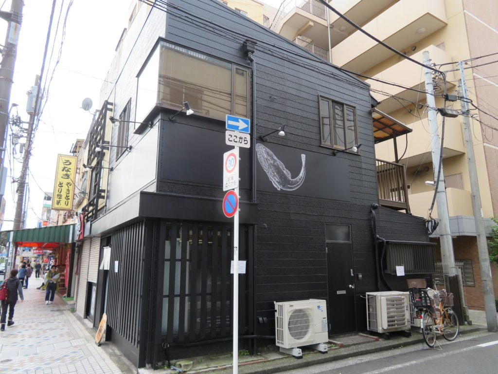 f:id:itsukofumiaki:20171101151523j:plain