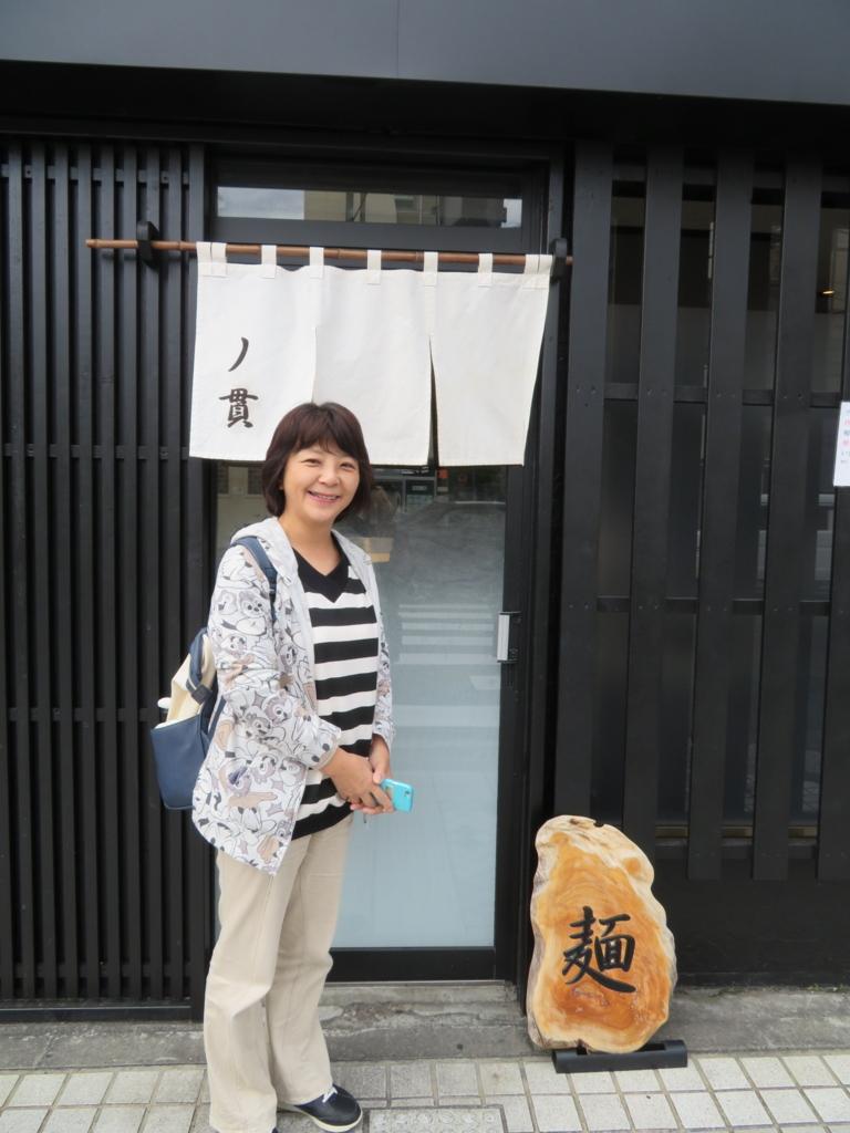 f:id:itsukofumiaki:20171101151548j:plain