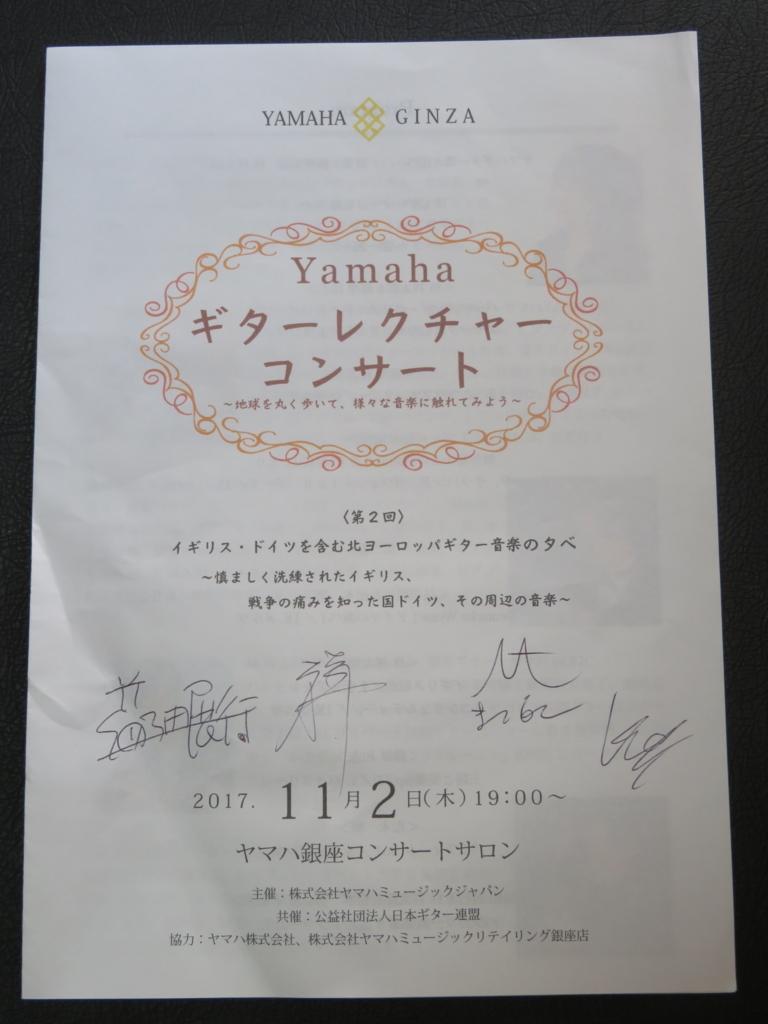 f:id:itsukofumiaki:20171103101002j:plain