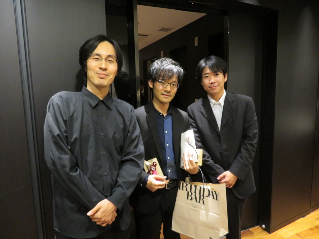 f:id:itsukofumiaki:20171103102535j:plain