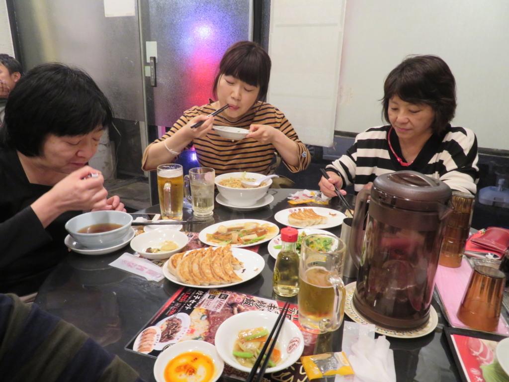f:id:itsukofumiaki:20171105083714j:plain