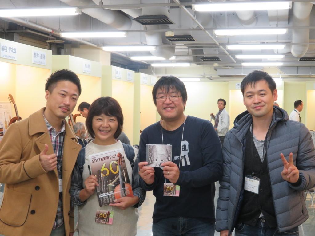 f:id:itsukofumiaki:20171107134547j:plain