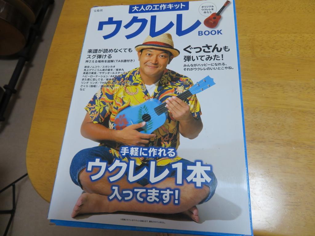 f:id:itsukofumiaki:20171110093536j:plain