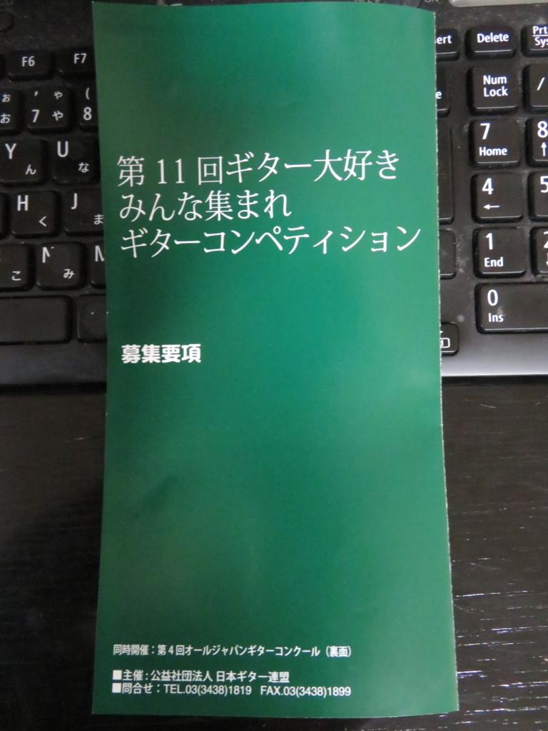f:id:itsukofumiaki:20171111232115j:plain
