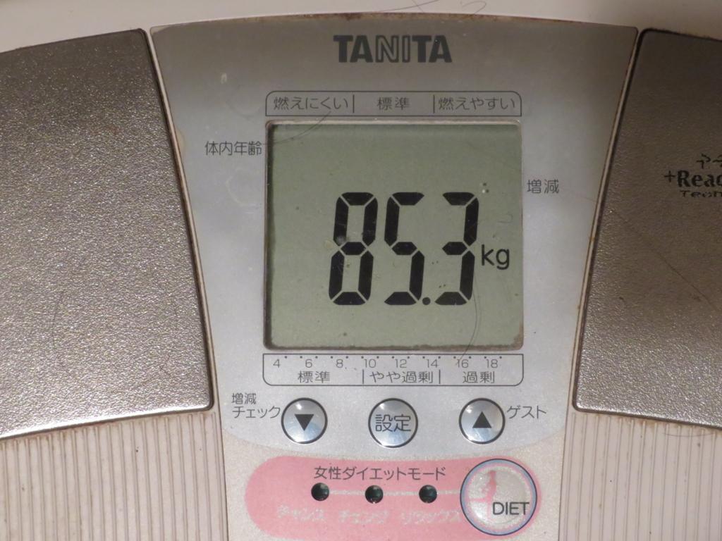 f:id:itsukofumiaki:20171116061727j:plain