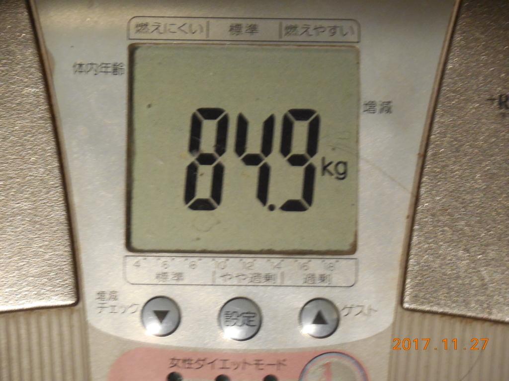 f:id:itsukofumiaki:20171127063513j:plain