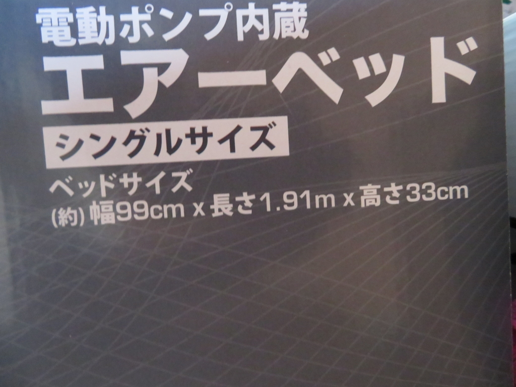 f:id:itsukofumiaki:20171129130729j:plain
