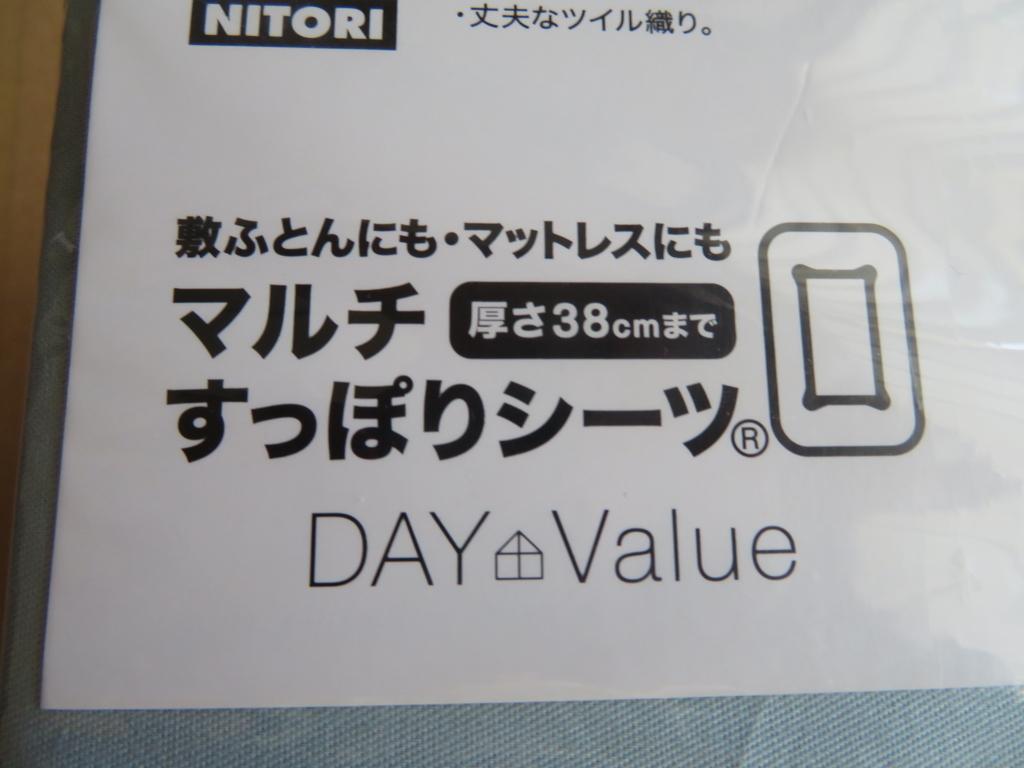 f:id:itsukofumiaki:20171129130924j:plain